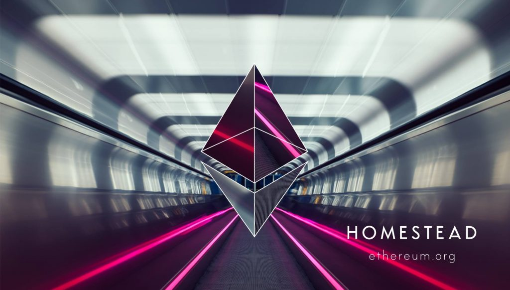 протокол, Ethereum, Homestead