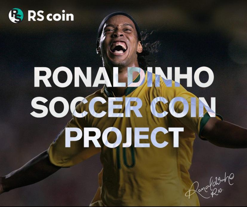 Роналдиньо, soccer coin
