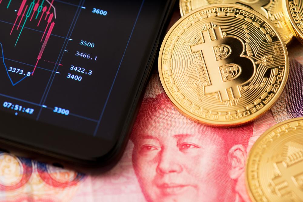 ЦБ Китая презентует законопроект о цифровом юане